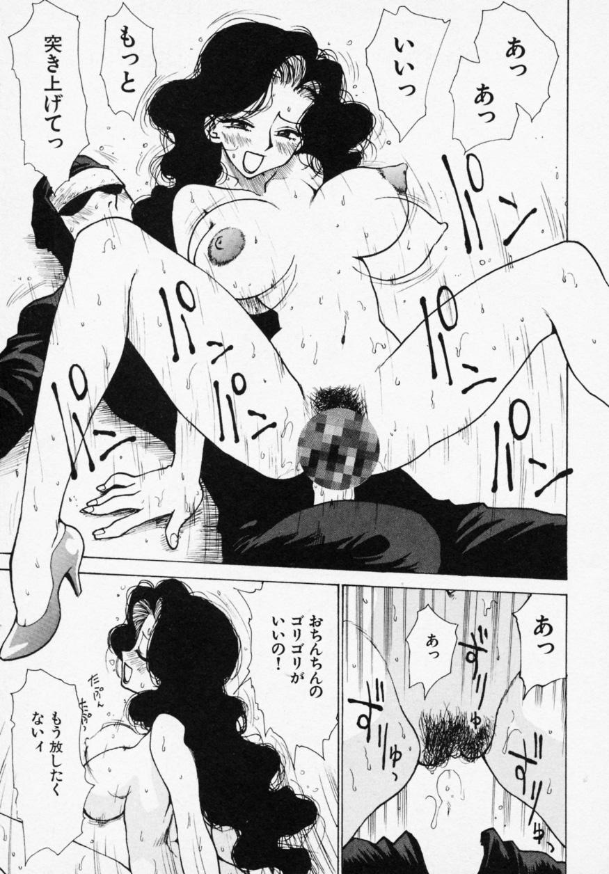 Shinobi no Sakura 31