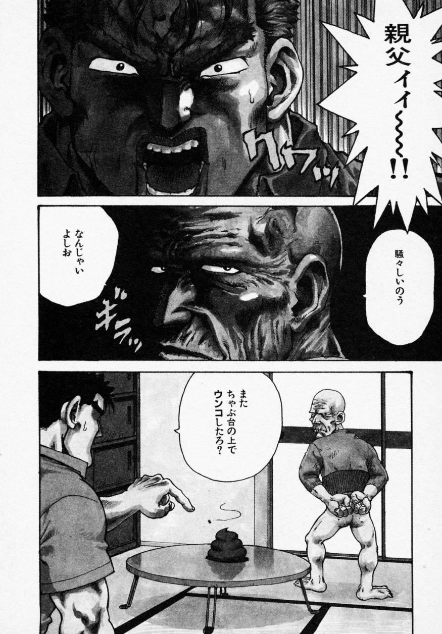 Shinobi no Sakura 52