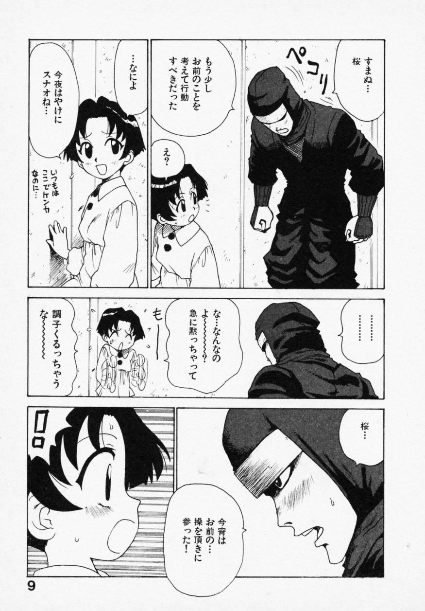 Shinobi no Sakura 7