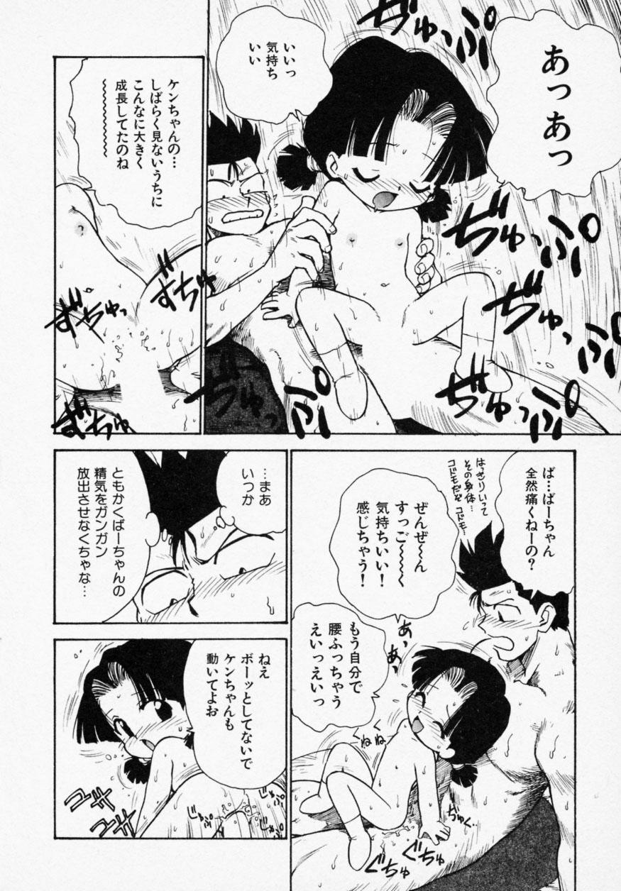 Shinobi no Sakura 82