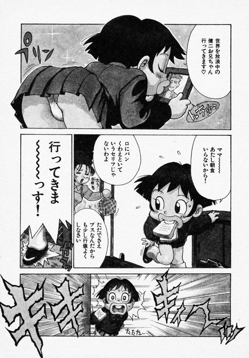 Shinobi no Sakura 88