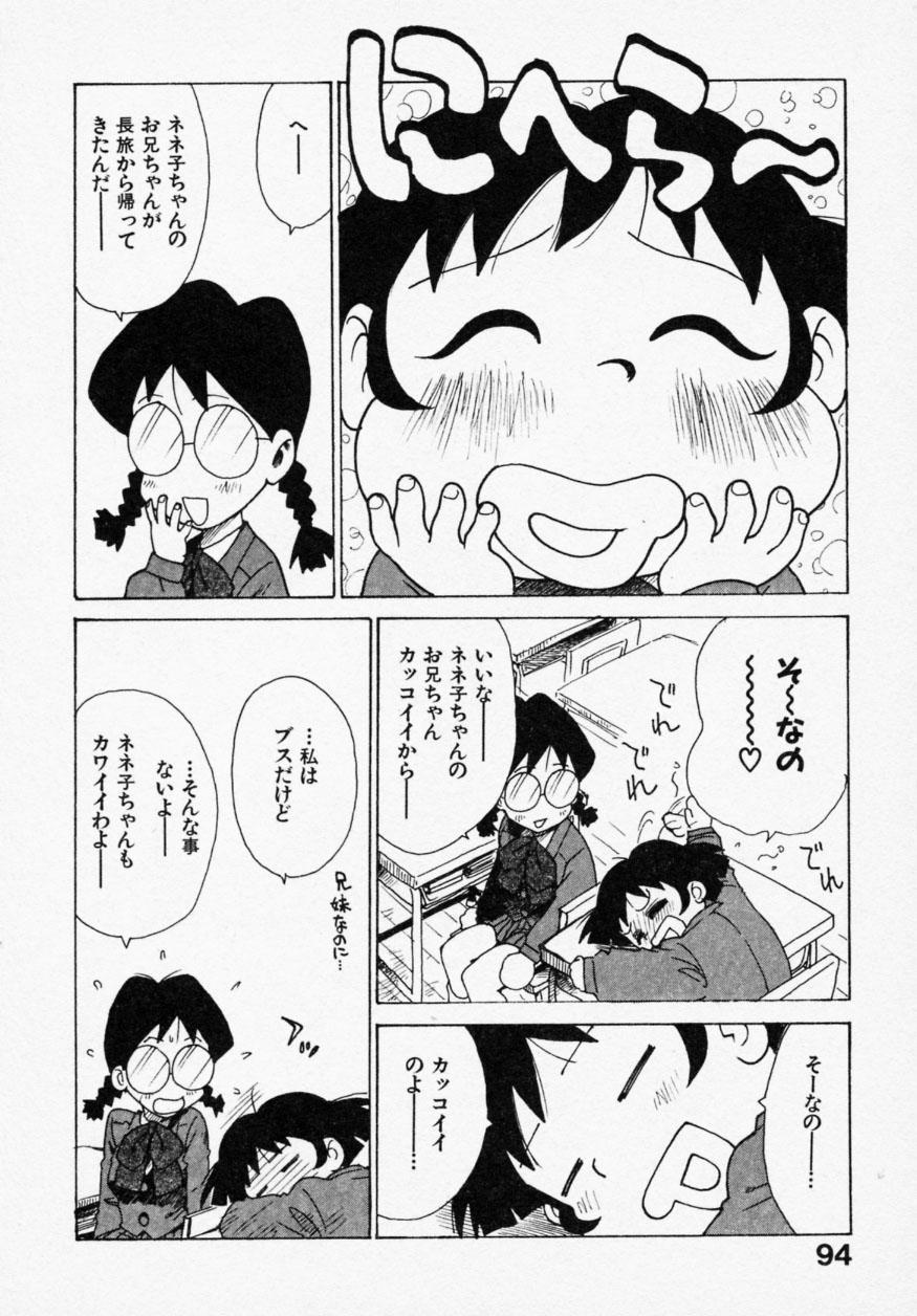 Shinobi no Sakura 91