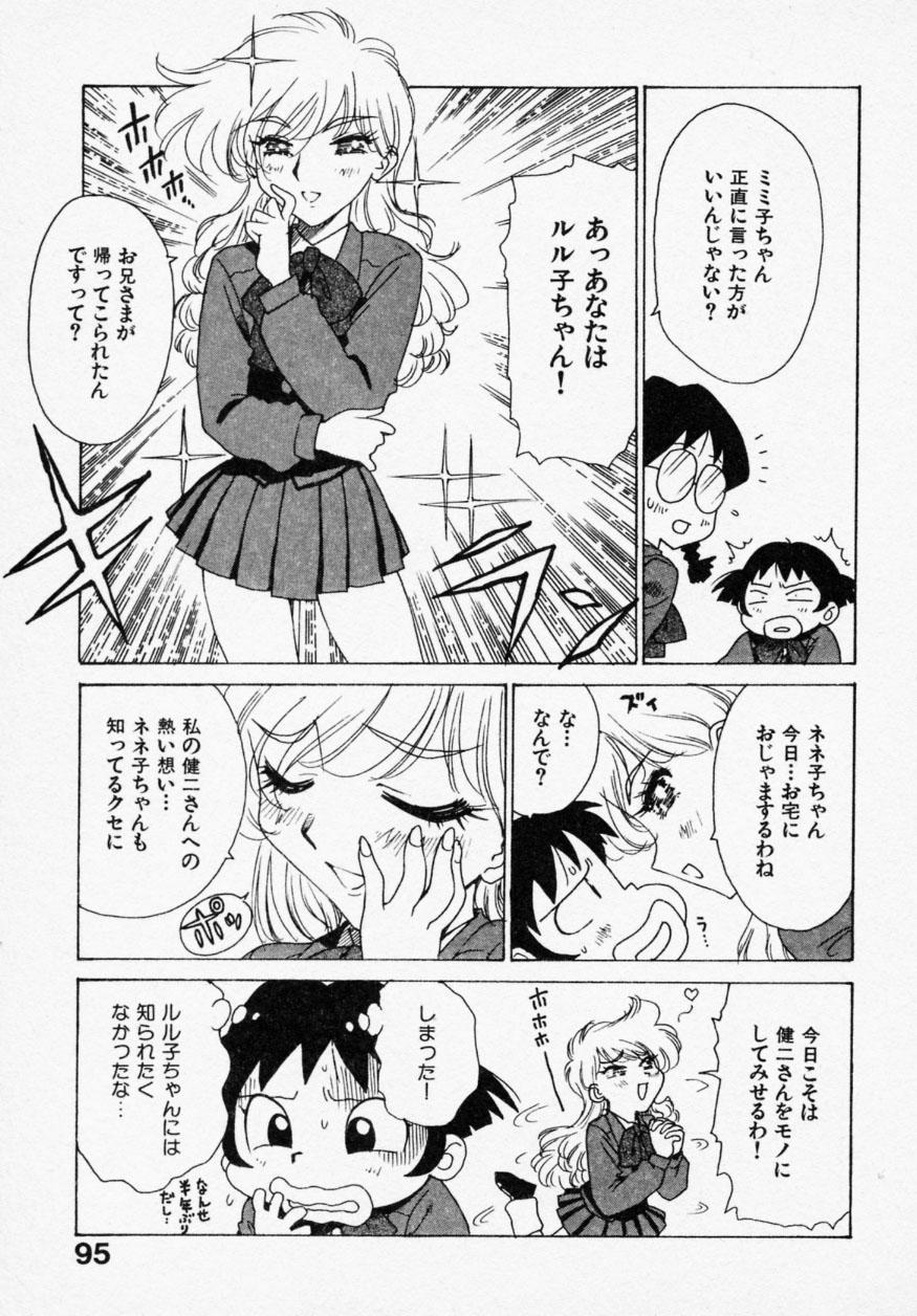 Shinobi no Sakura 92