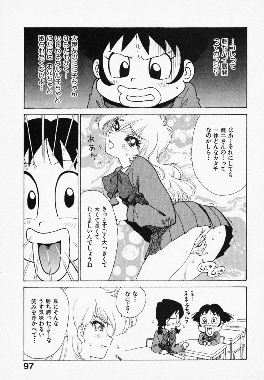 Shinobi no Sakura 94