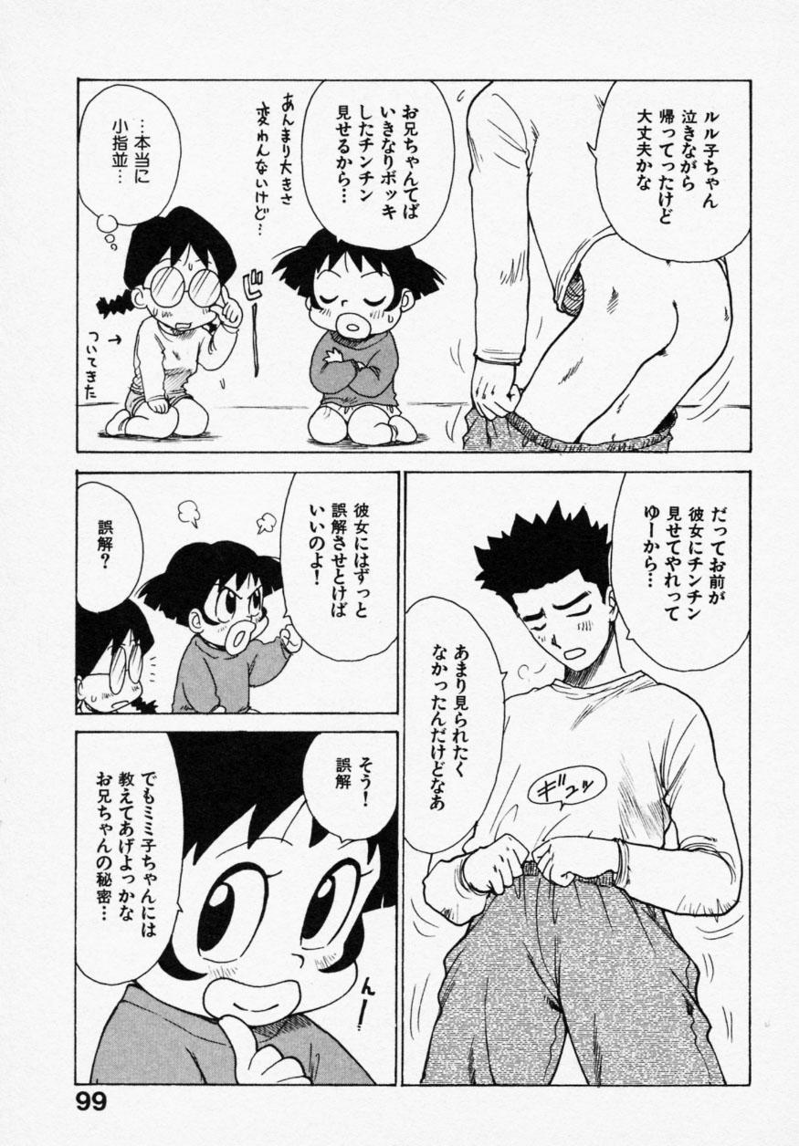 Shinobi no Sakura 96