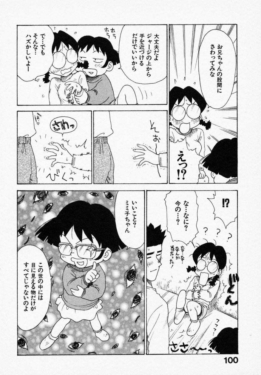 Shinobi no Sakura 97