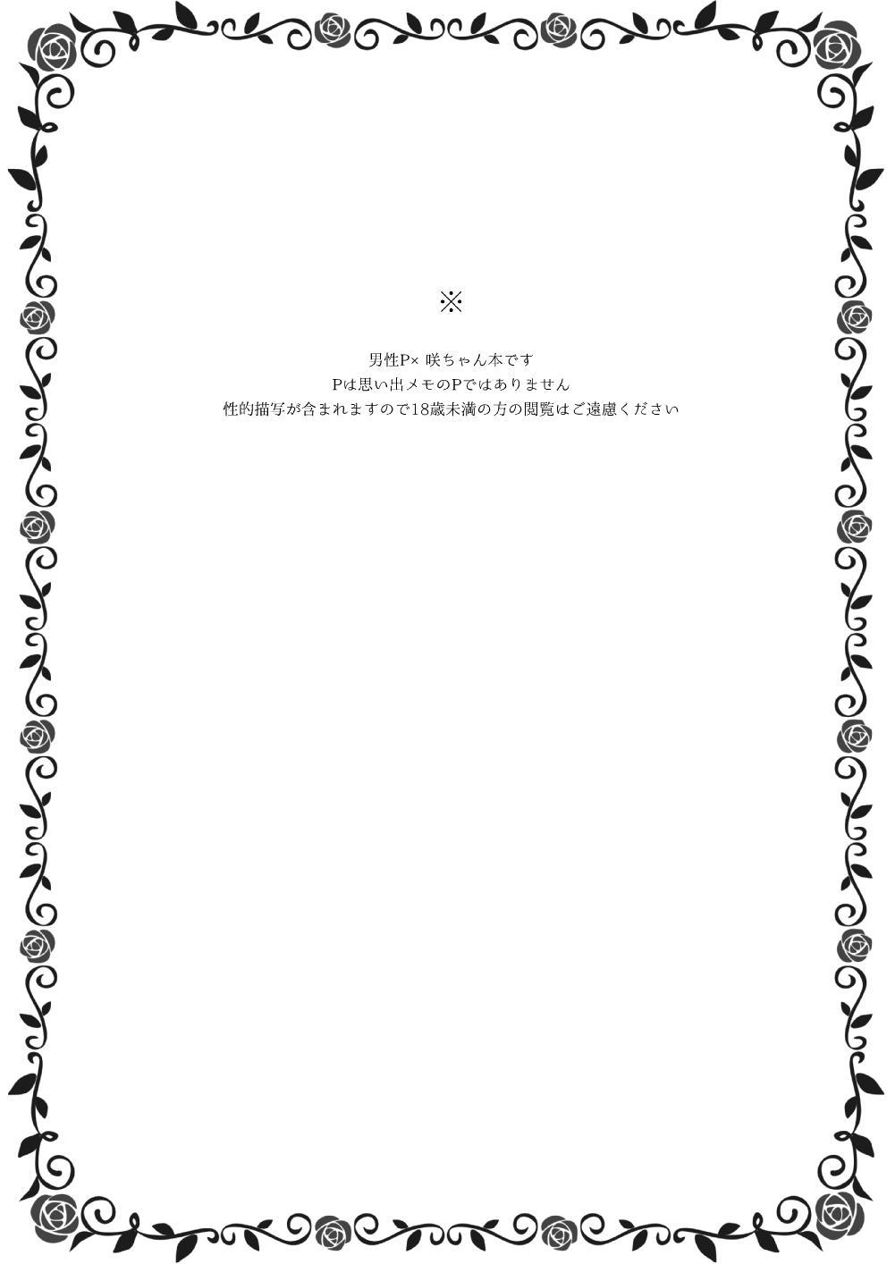 Onnanoko no kimochi 1