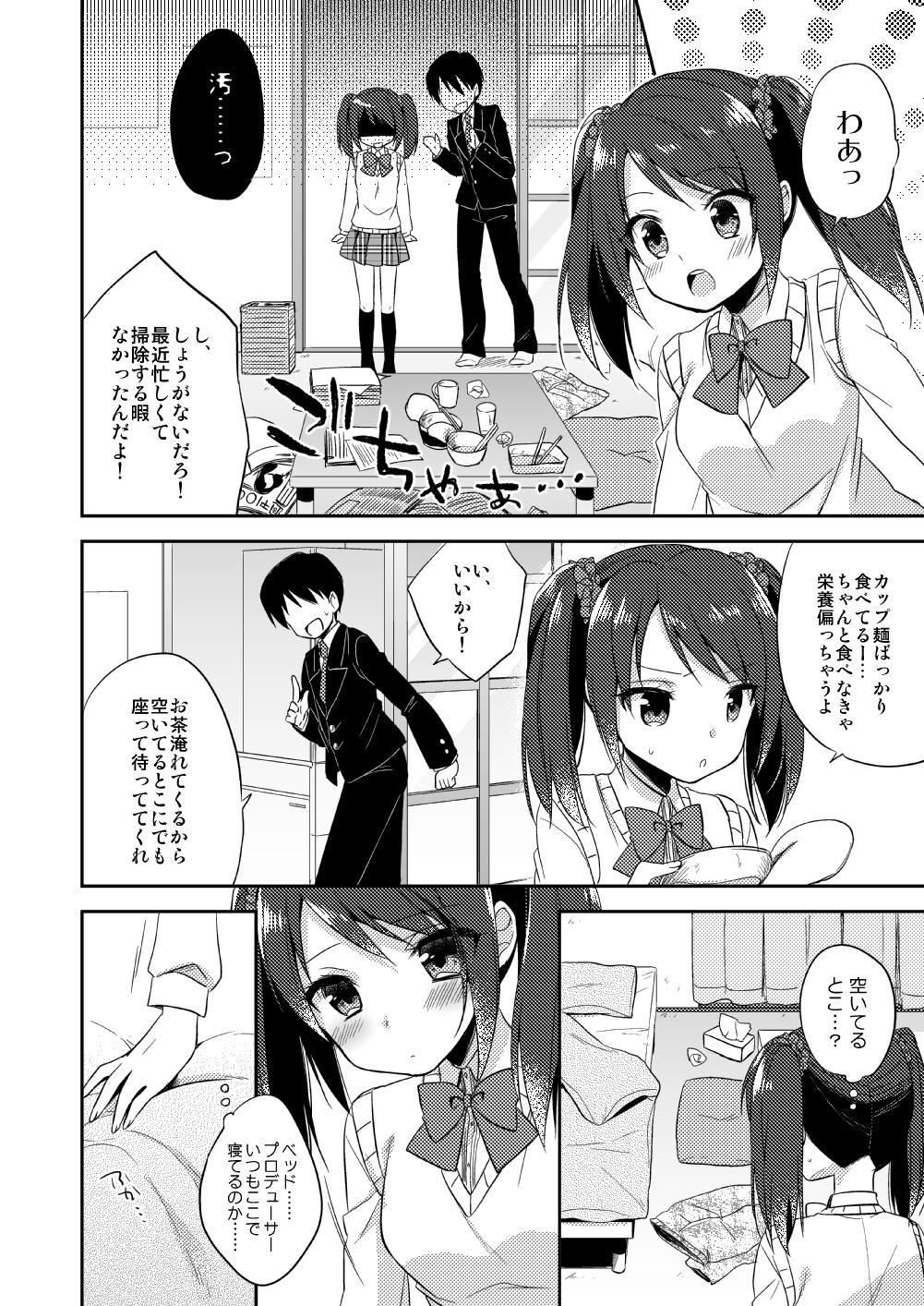 Onnanoko no kimochi 8