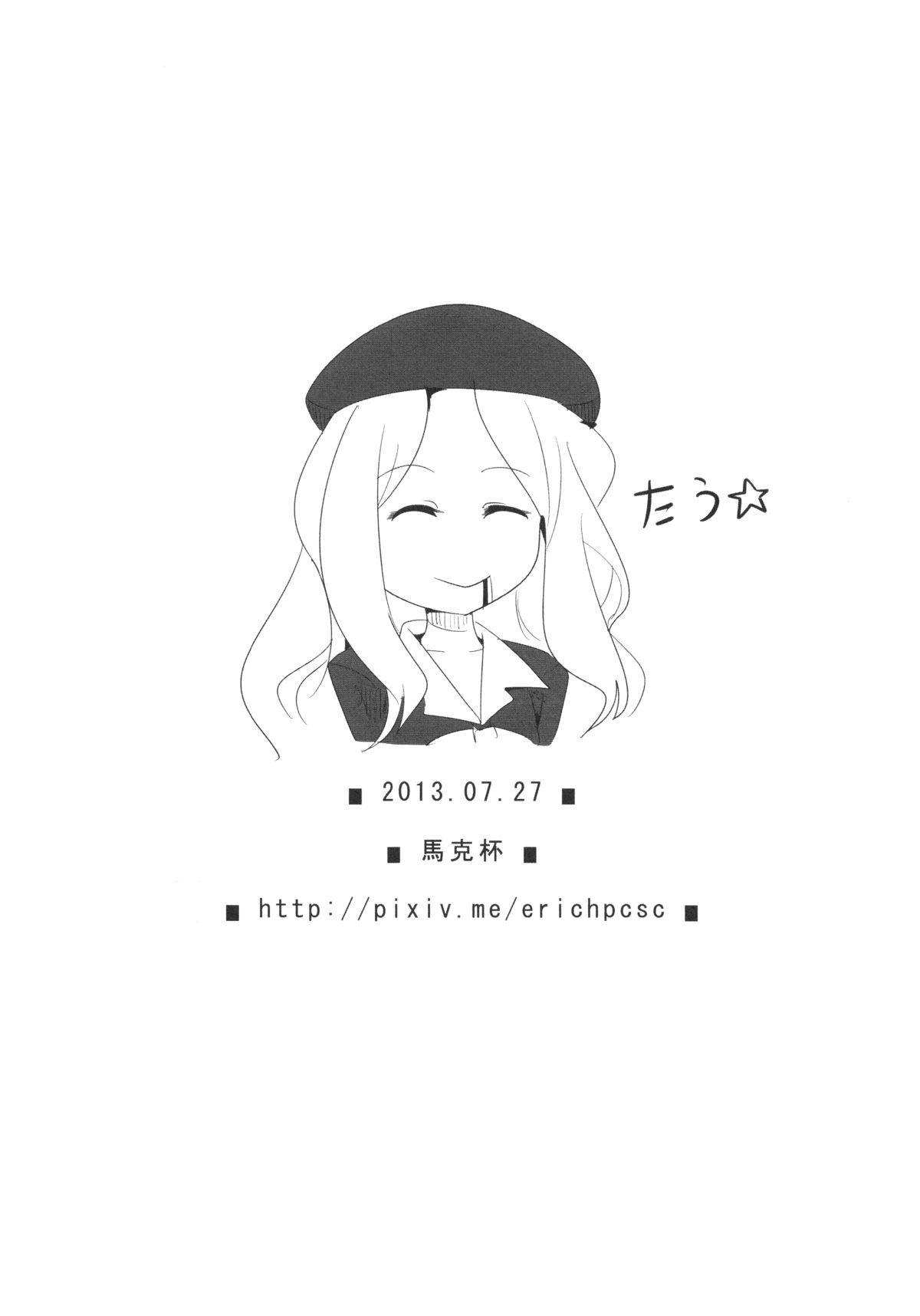 (FF22) [Magukappu (Magukappu)] Frenda-chan no Biribiri Choukyou Hou   Frenda-chan's Electric Training (Toaru Kagaku no Railgun) [English] [GreyAngel] 25