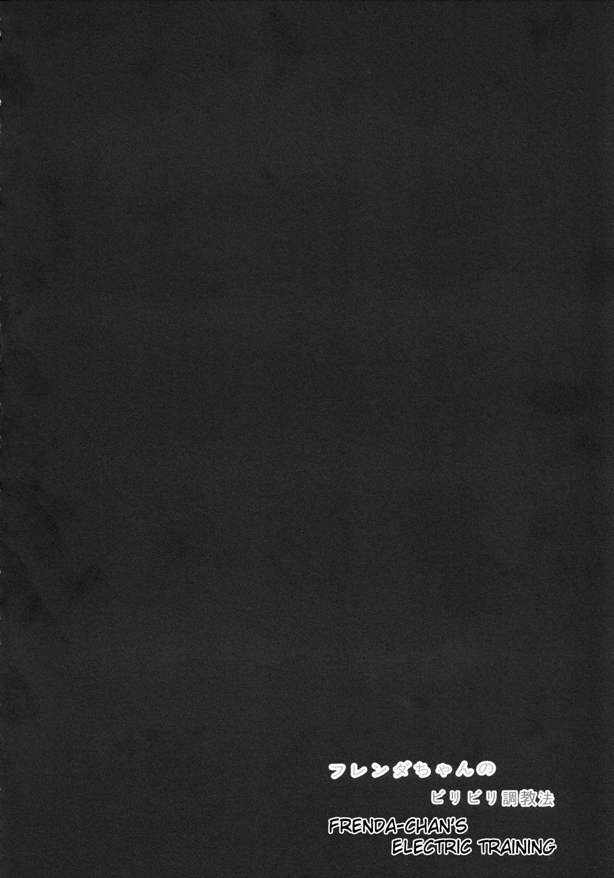 (FF22) [Magukappu (Magukappu)] Frenda-chan no Biribiri Choukyou Hou   Frenda-chan's Electric Training (Toaru Kagaku no Railgun) [English] [GreyAngel] 3