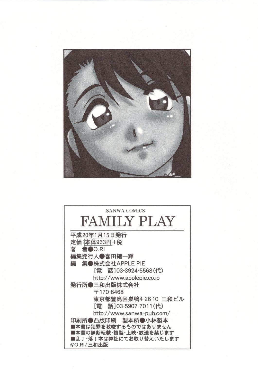 Family Play 235