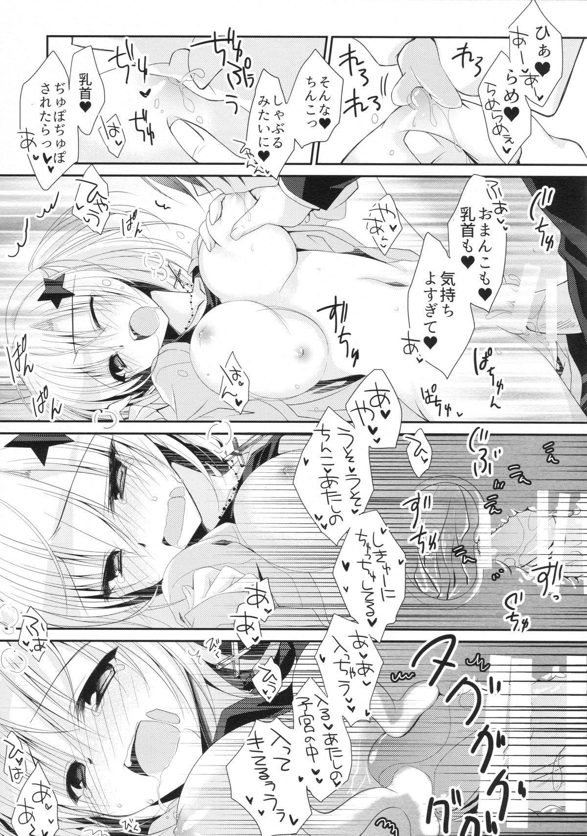 Yuka Sensei 29-sai 17