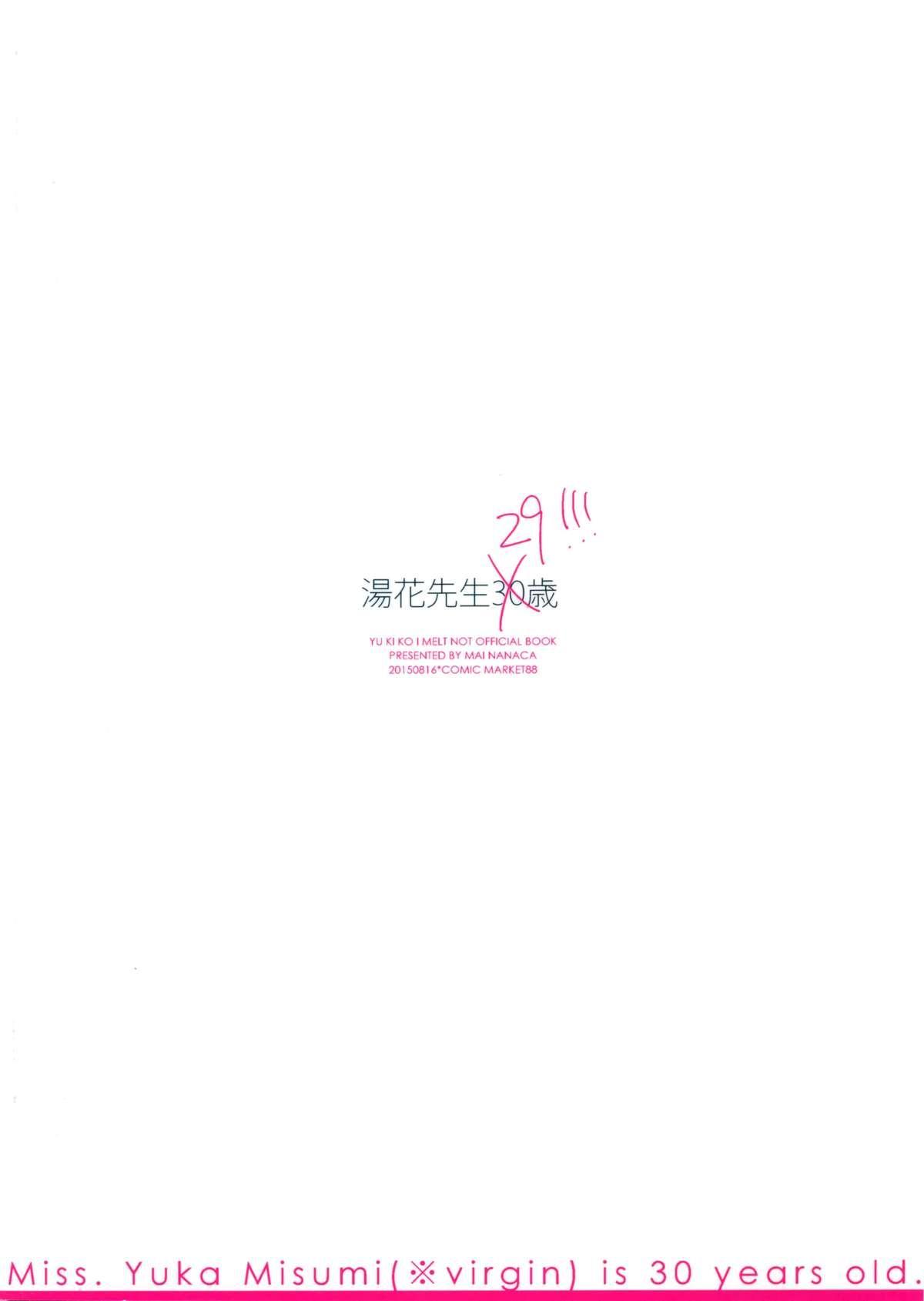 Yuka Sensei 29-sai 25