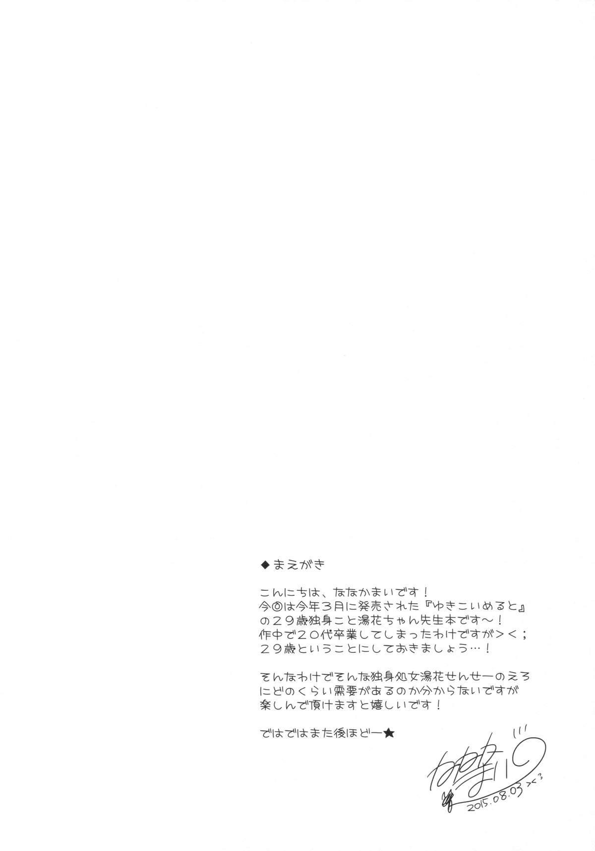Yuka Sensei 29-sai 2