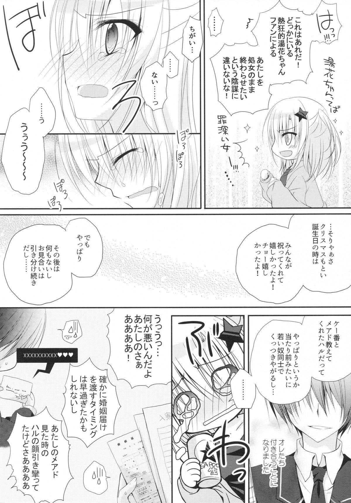 Yuka Sensei 29-sai 4