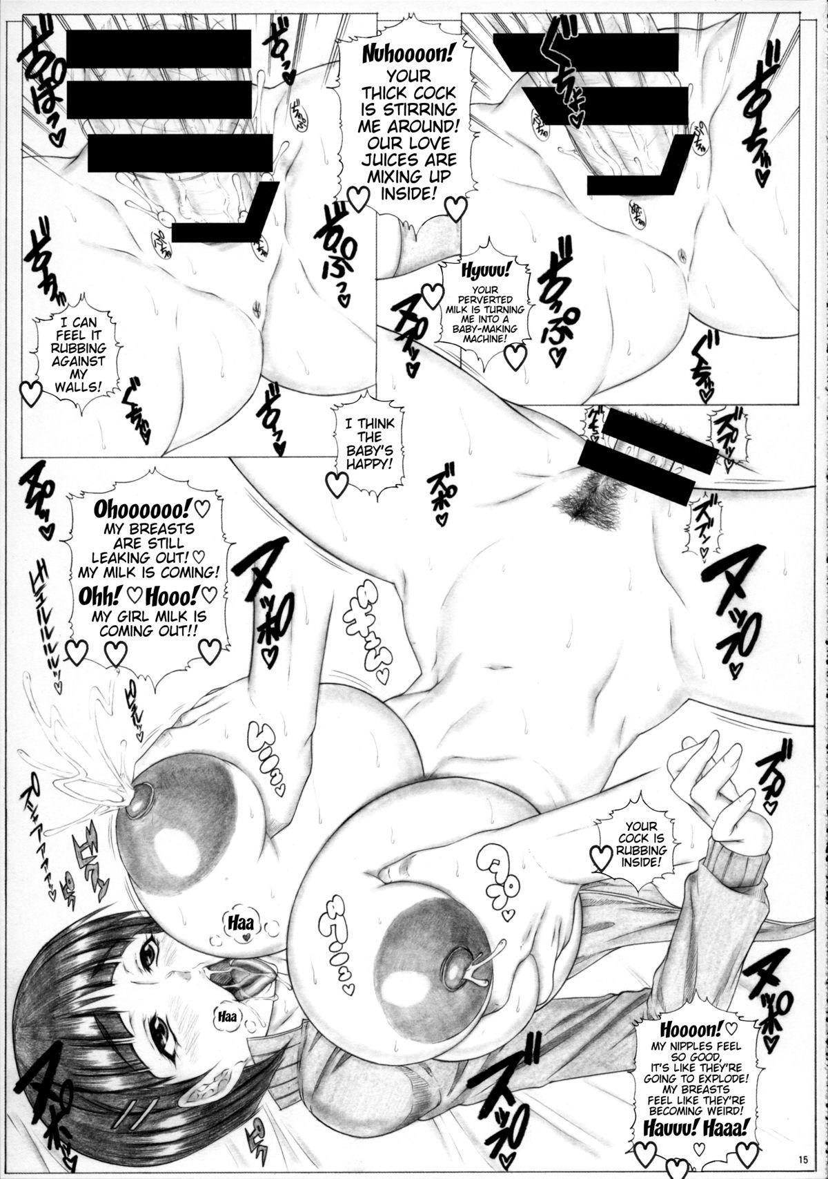 Angel's stroke 81 Suguha Scramble! 2 Oniichan no Seiyoku Kanri | Suguha Scramble! 2 Onii-chan's Libido Management 15