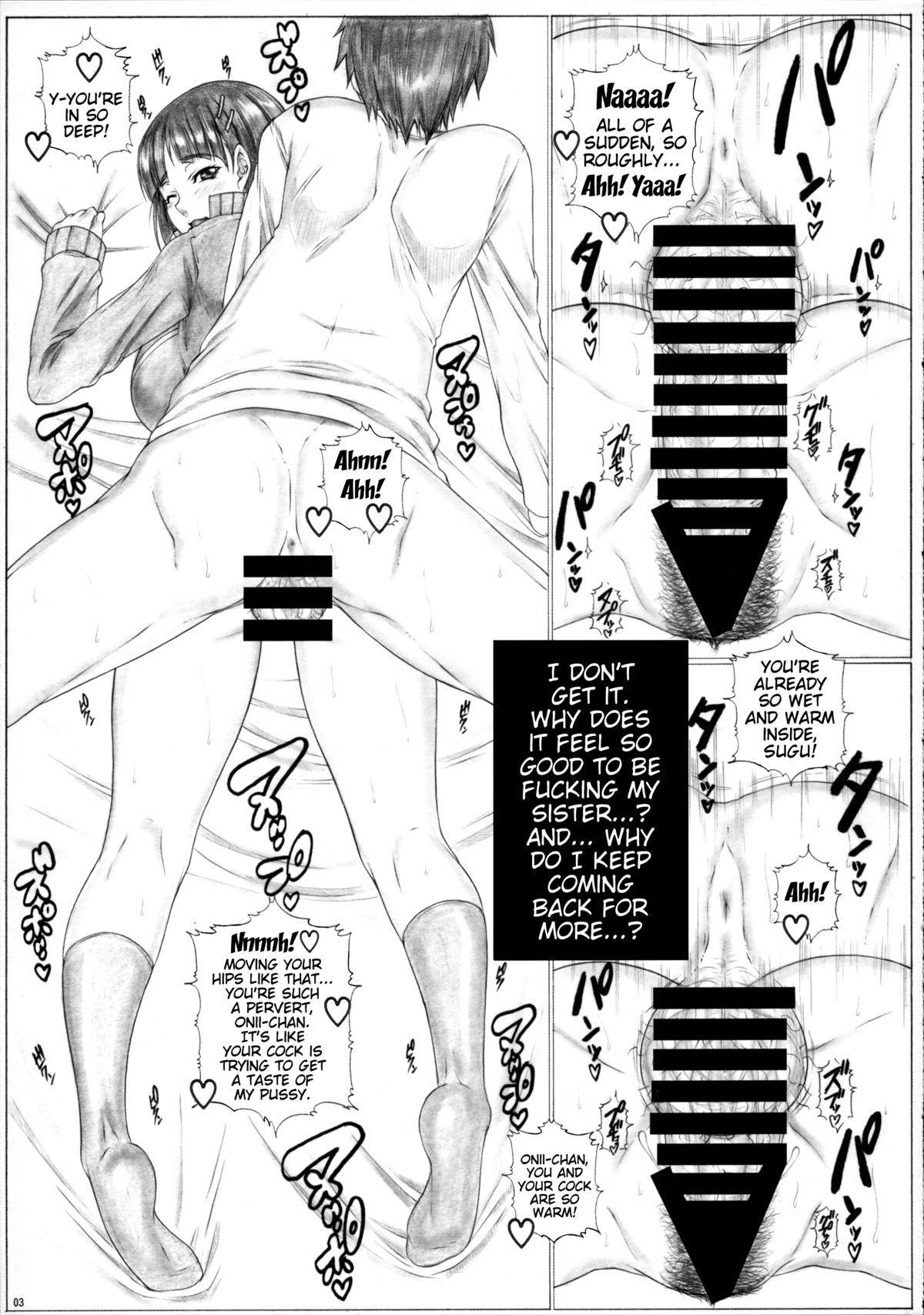 Angel's stroke 81 Suguha Scramble! 2 Oniichan no Seiyoku Kanri | Suguha Scramble! 2 Onii-chan's Libido Management 3
