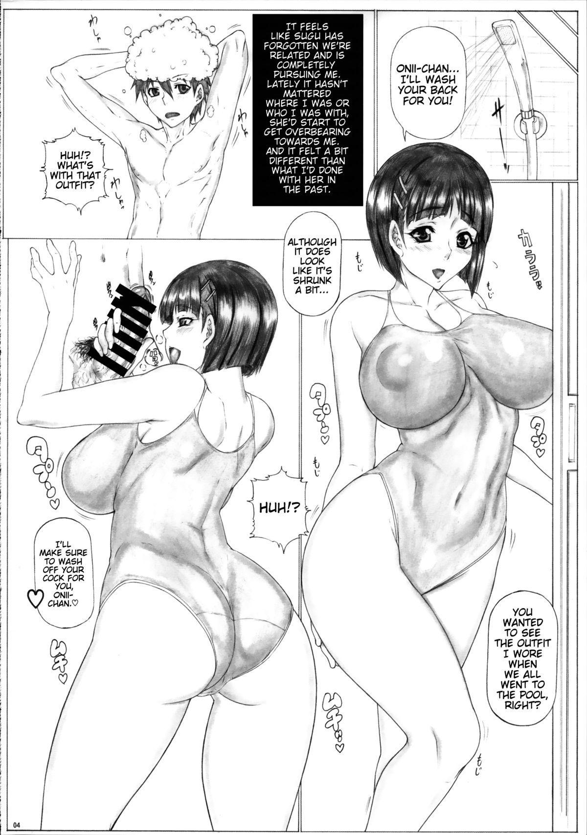 Angel's stroke 81 Suguha Scramble! 2 Oniichan no Seiyoku Kanri | Suguha Scramble! 2 Onii-chan's Libido Management 4