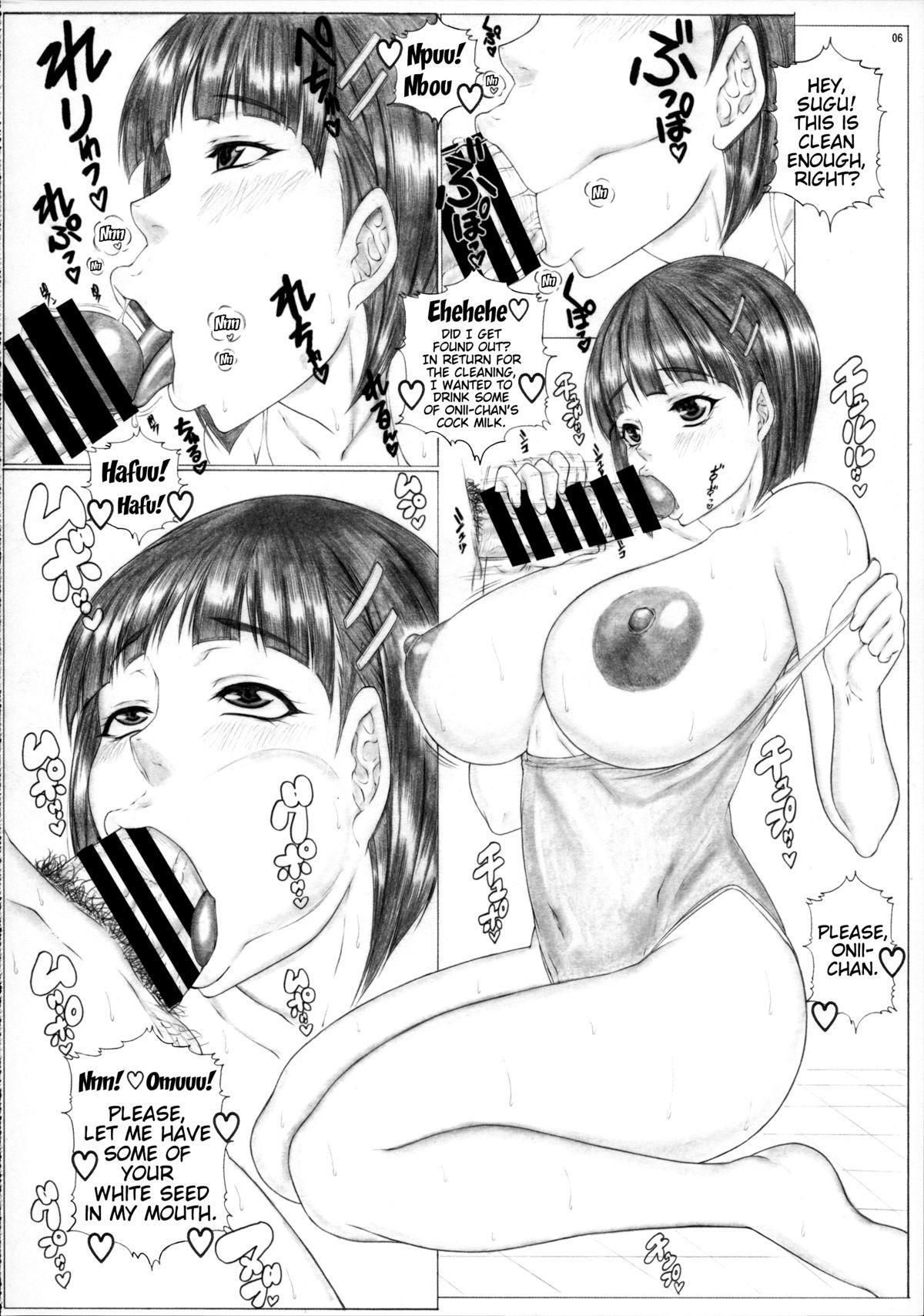 Angel's stroke 81 Suguha Scramble! 2 Oniichan no Seiyoku Kanri | Suguha Scramble! 2 Onii-chan's Libido Management 6