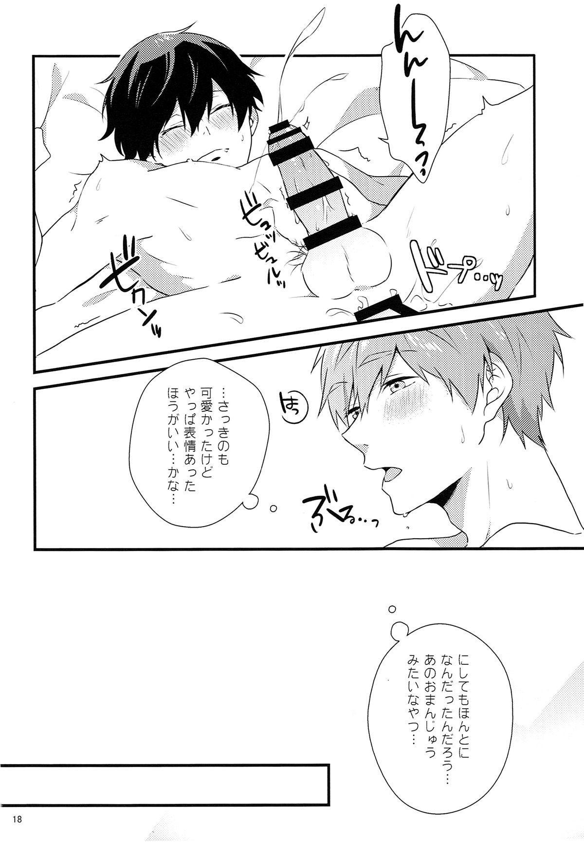Sonnani XX Shinaide 16