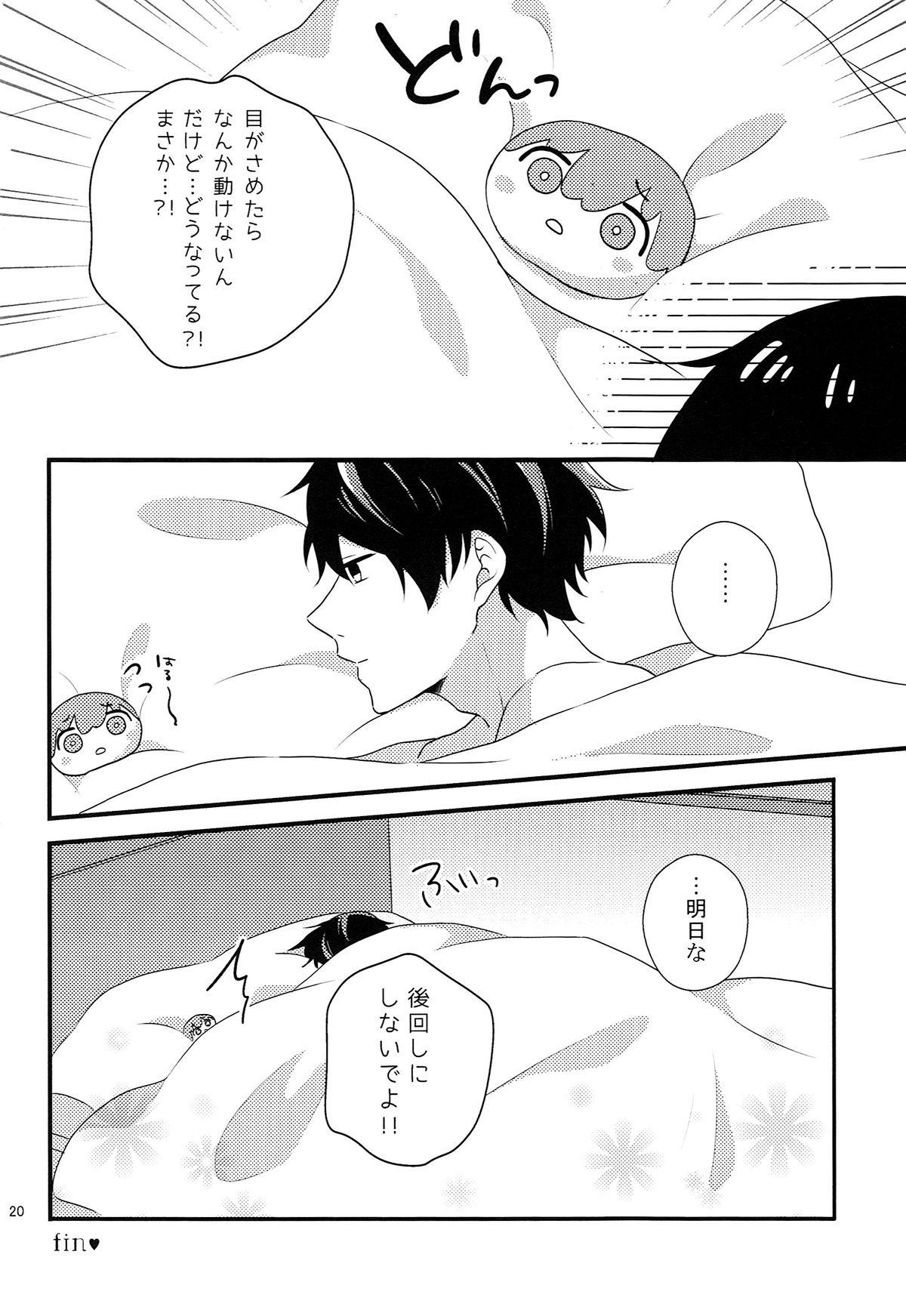 Sonnani XX Shinaide 18