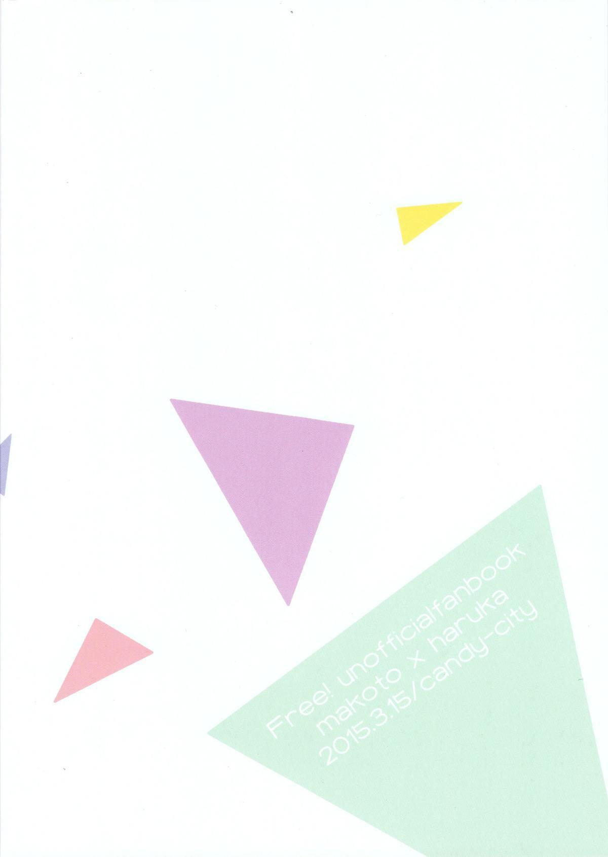 Sonnani XX Shinaide 21