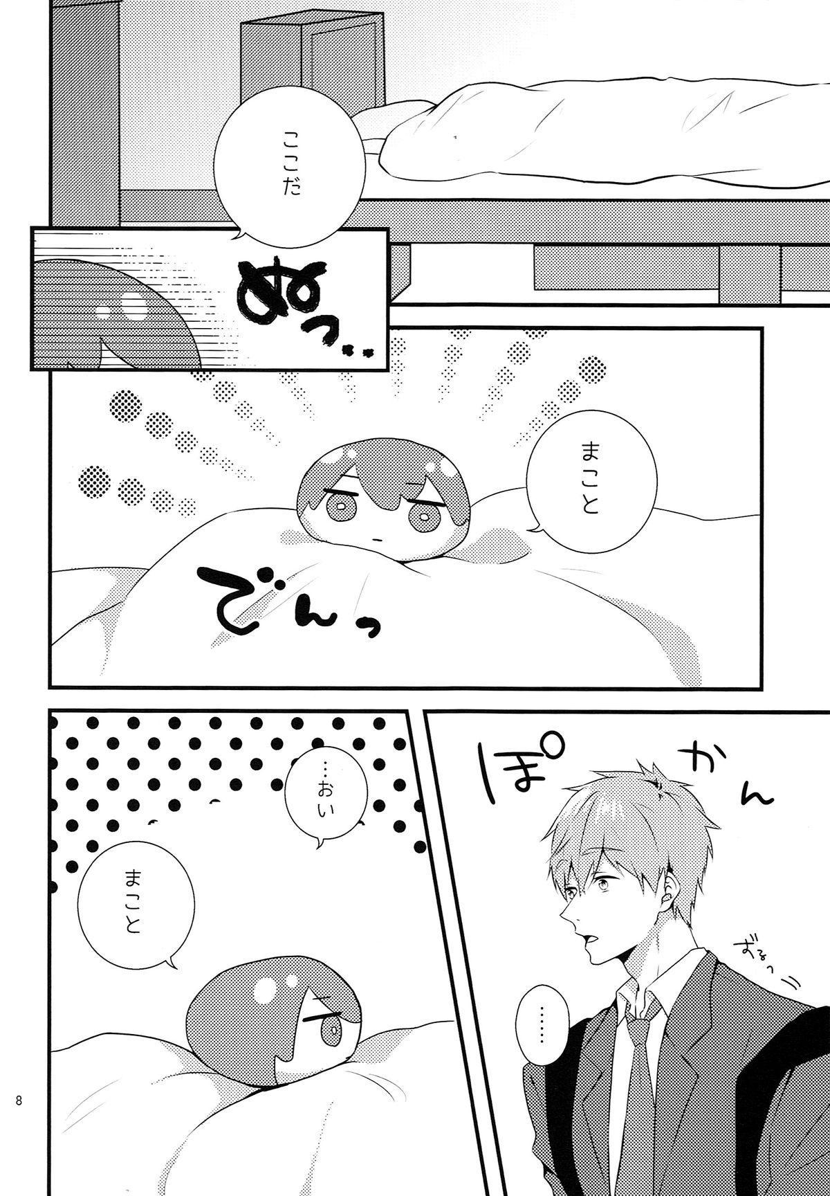 Sonnani XX Shinaide 6