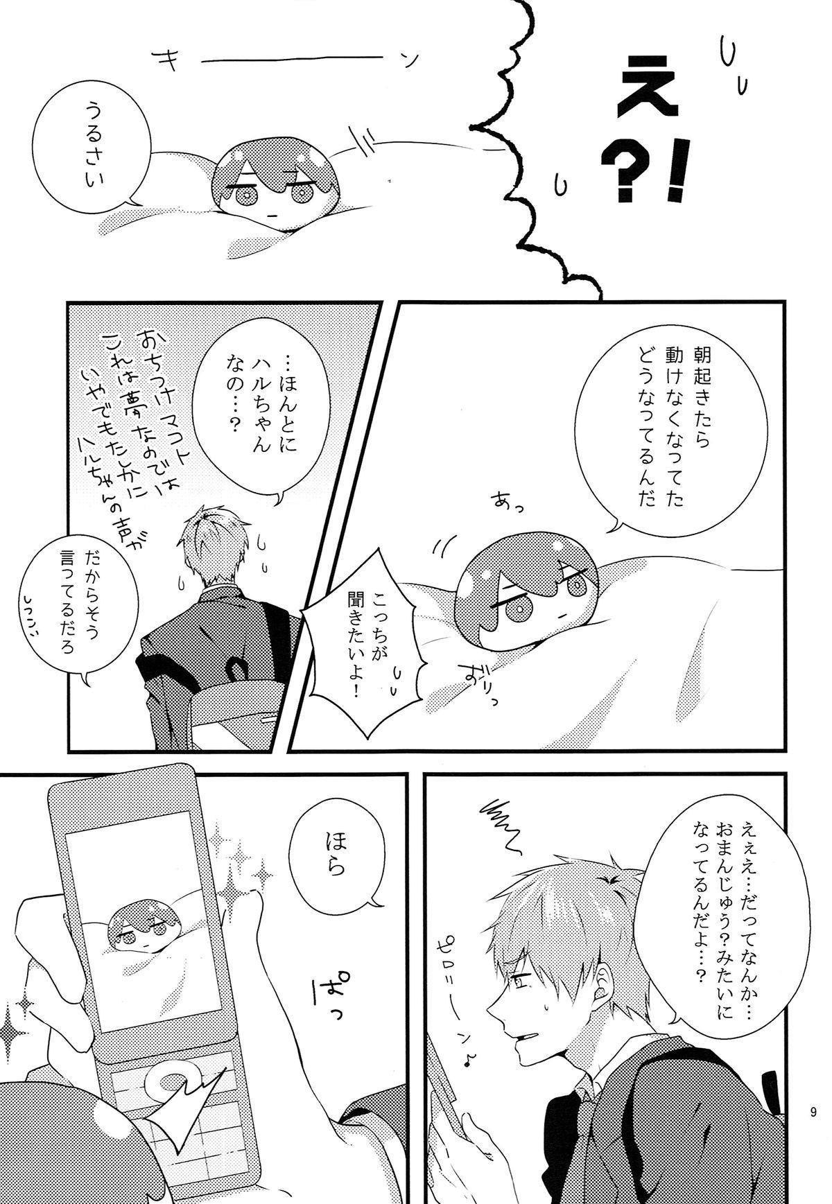 Sonnani XX Shinaide 7
