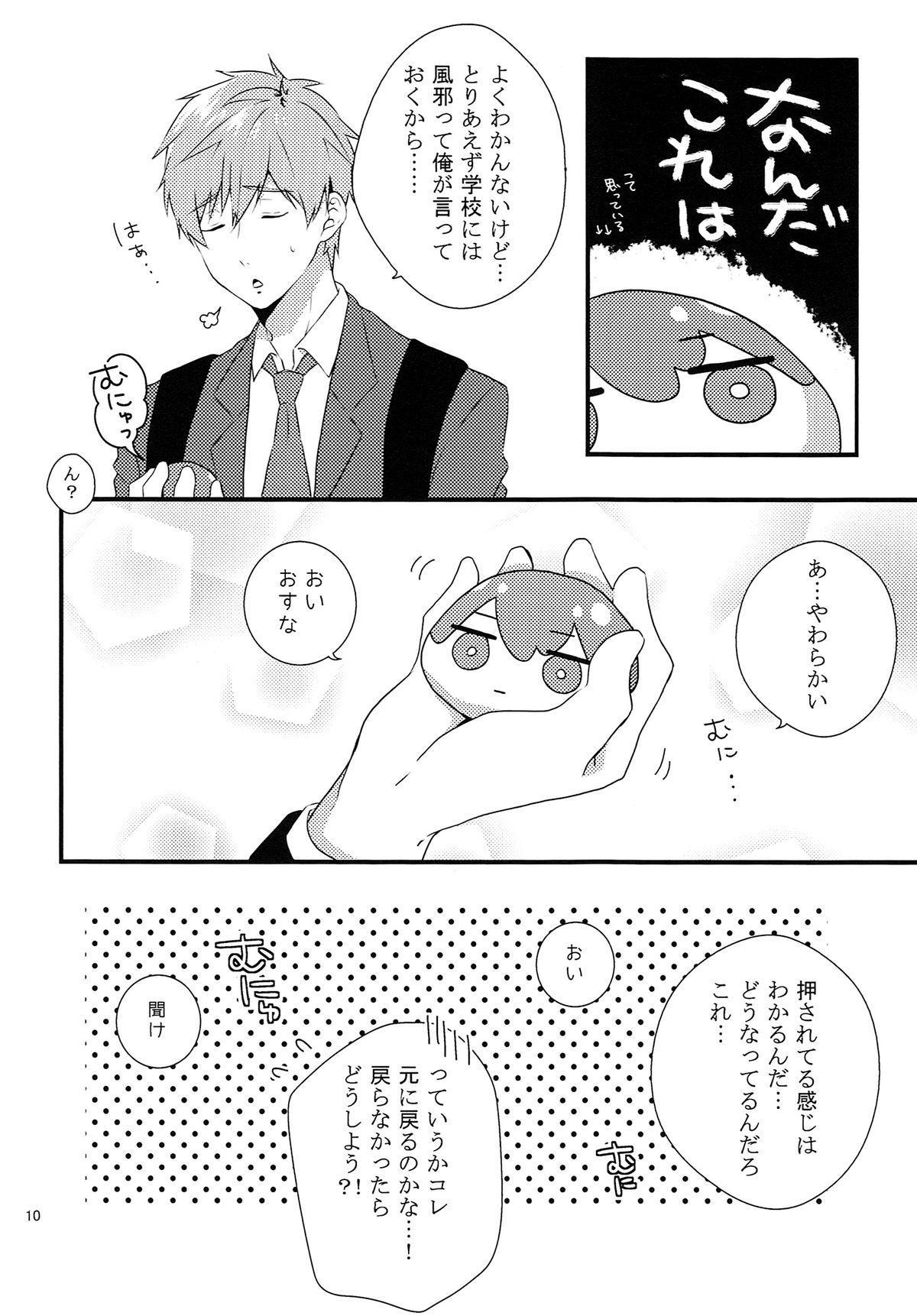 Sonnani XX Shinaide 8