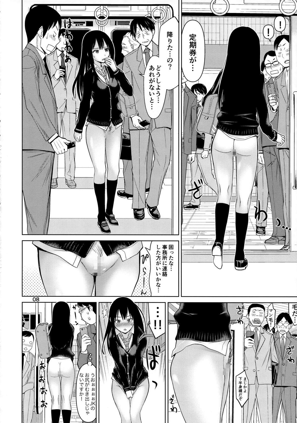 TOKAI to Shiburin 7