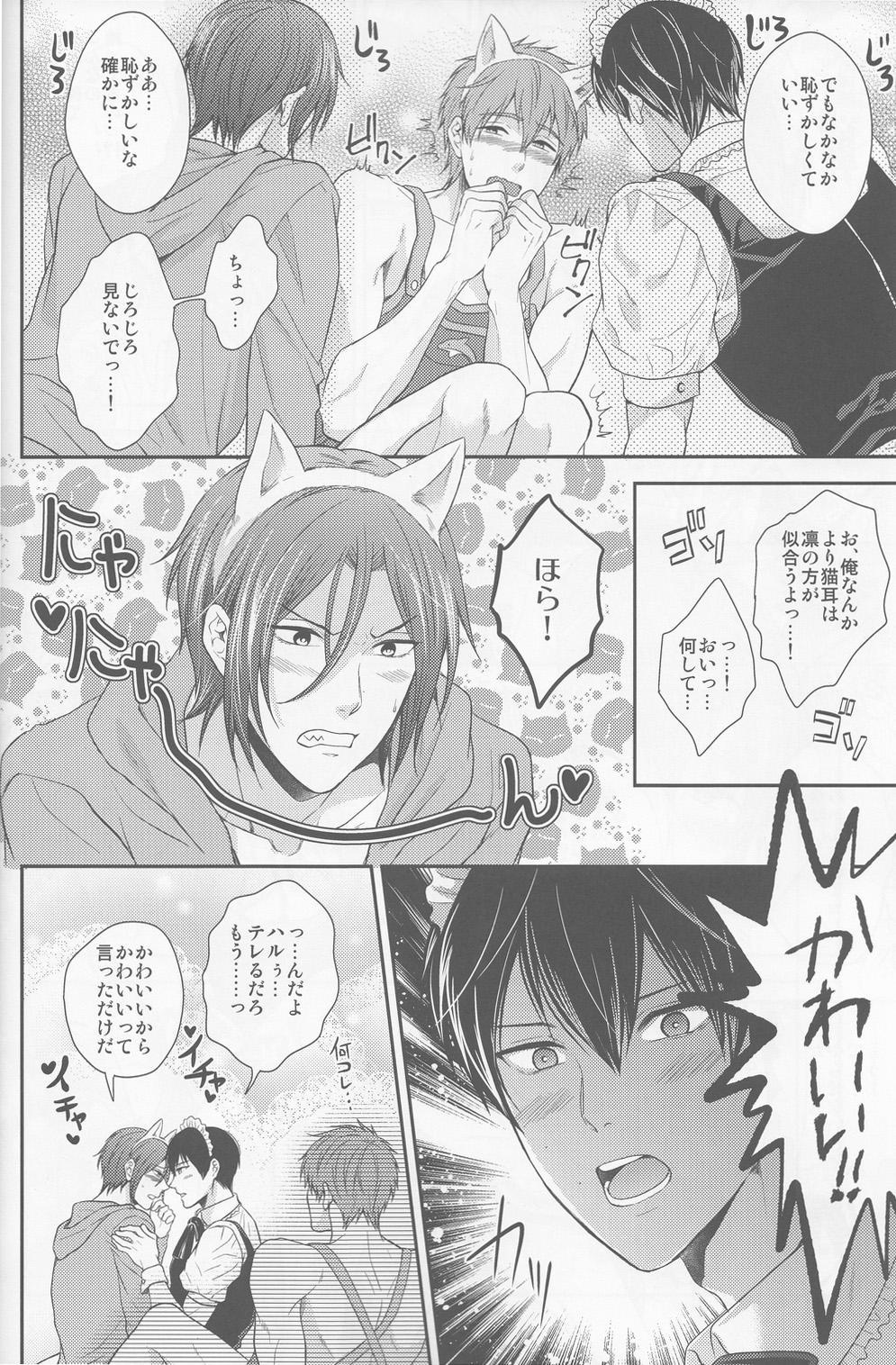 Aishite Warui Iruka-chan 11