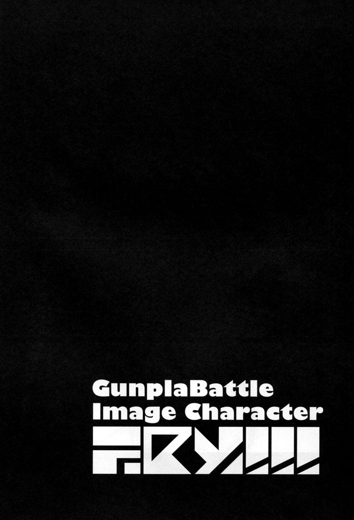 Gunpla Battle Image Character TRY!!! 3