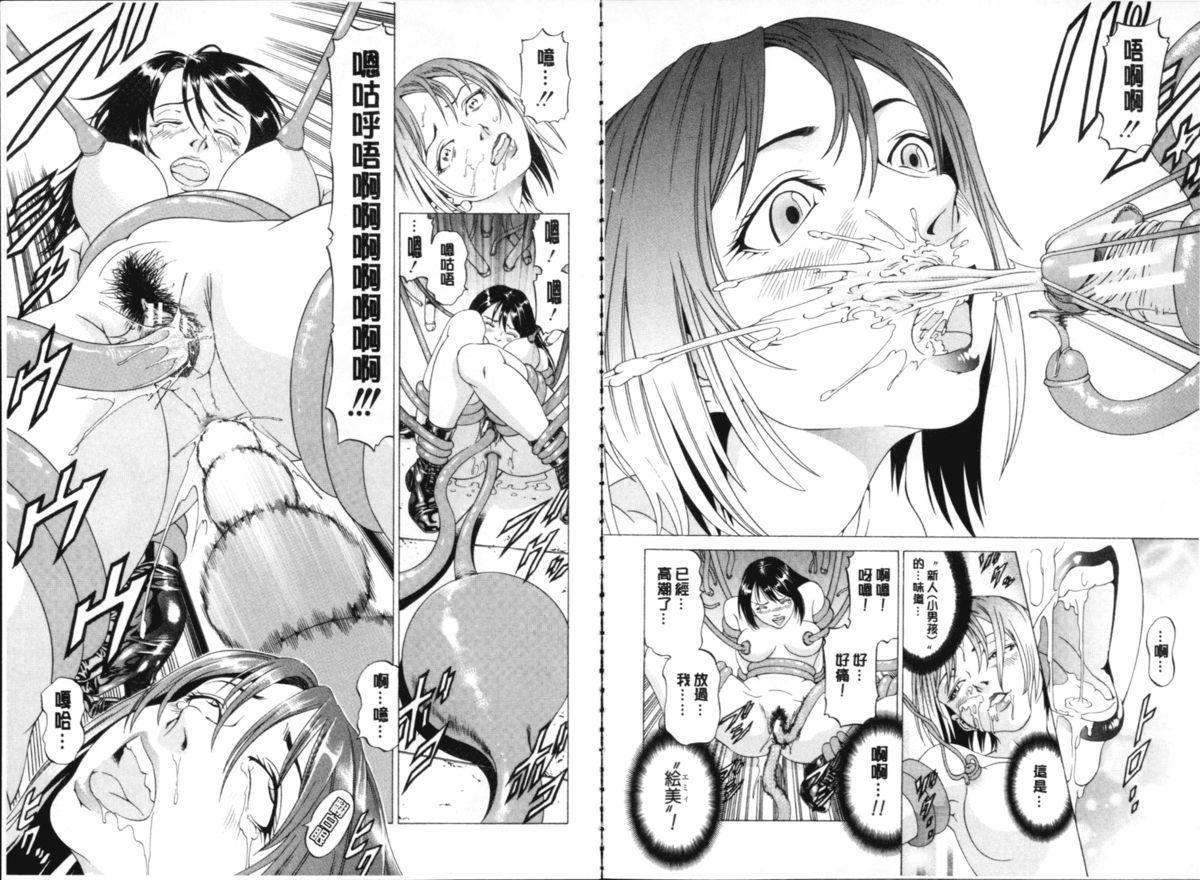 Seifuku Kei Joshi 9