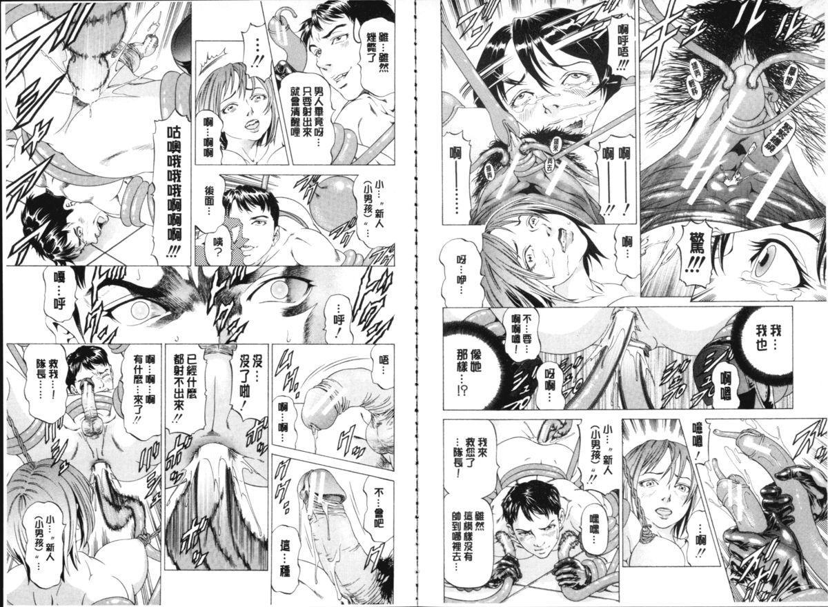 Seifuku Kei Joshi 10