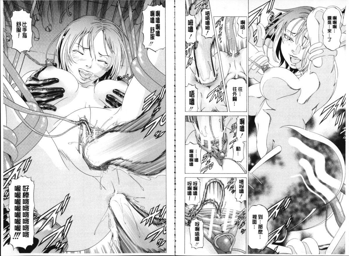 Seifuku Kei Joshi 15