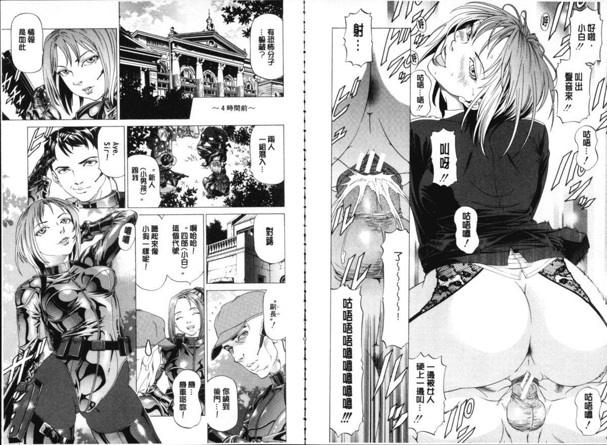 Seifuku Kei Joshi 7