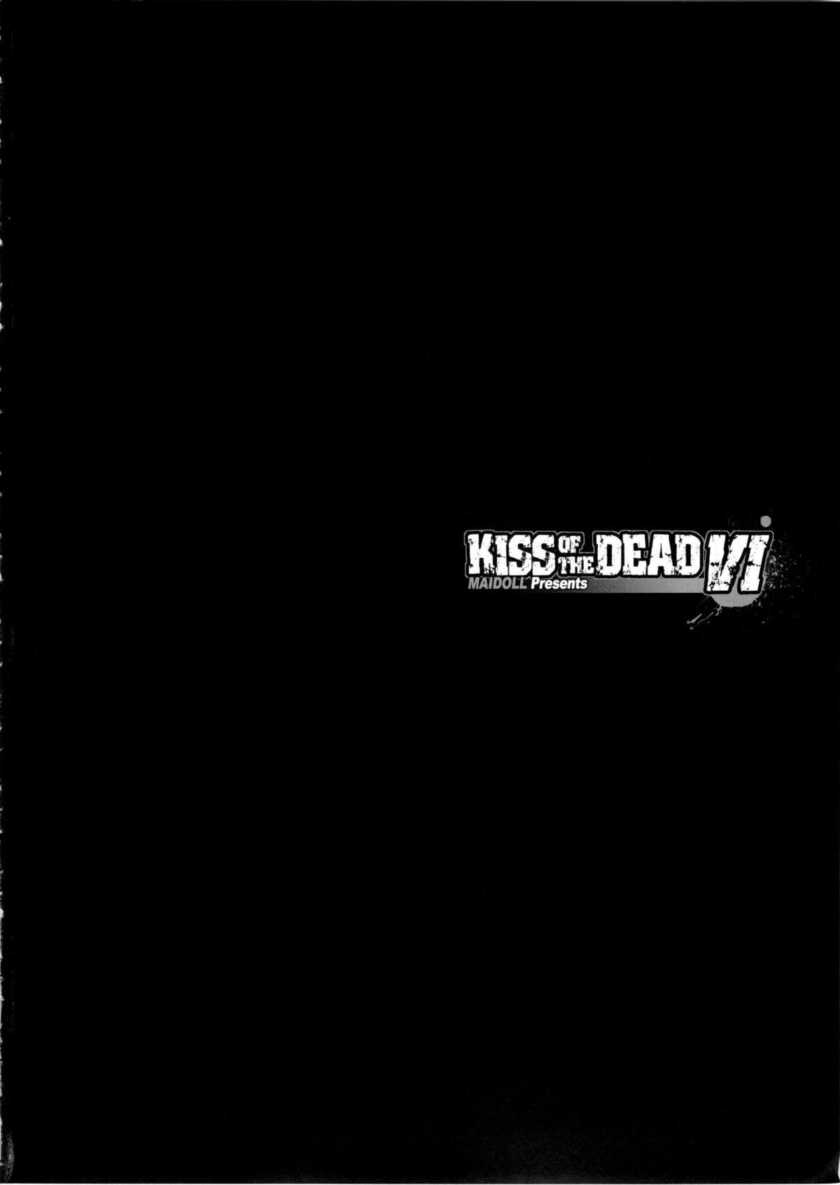 KISS OF THE DEAD 6 4