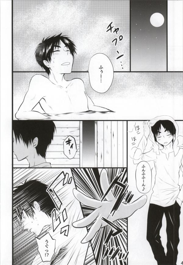Kawaii... no de shingeki suru 2