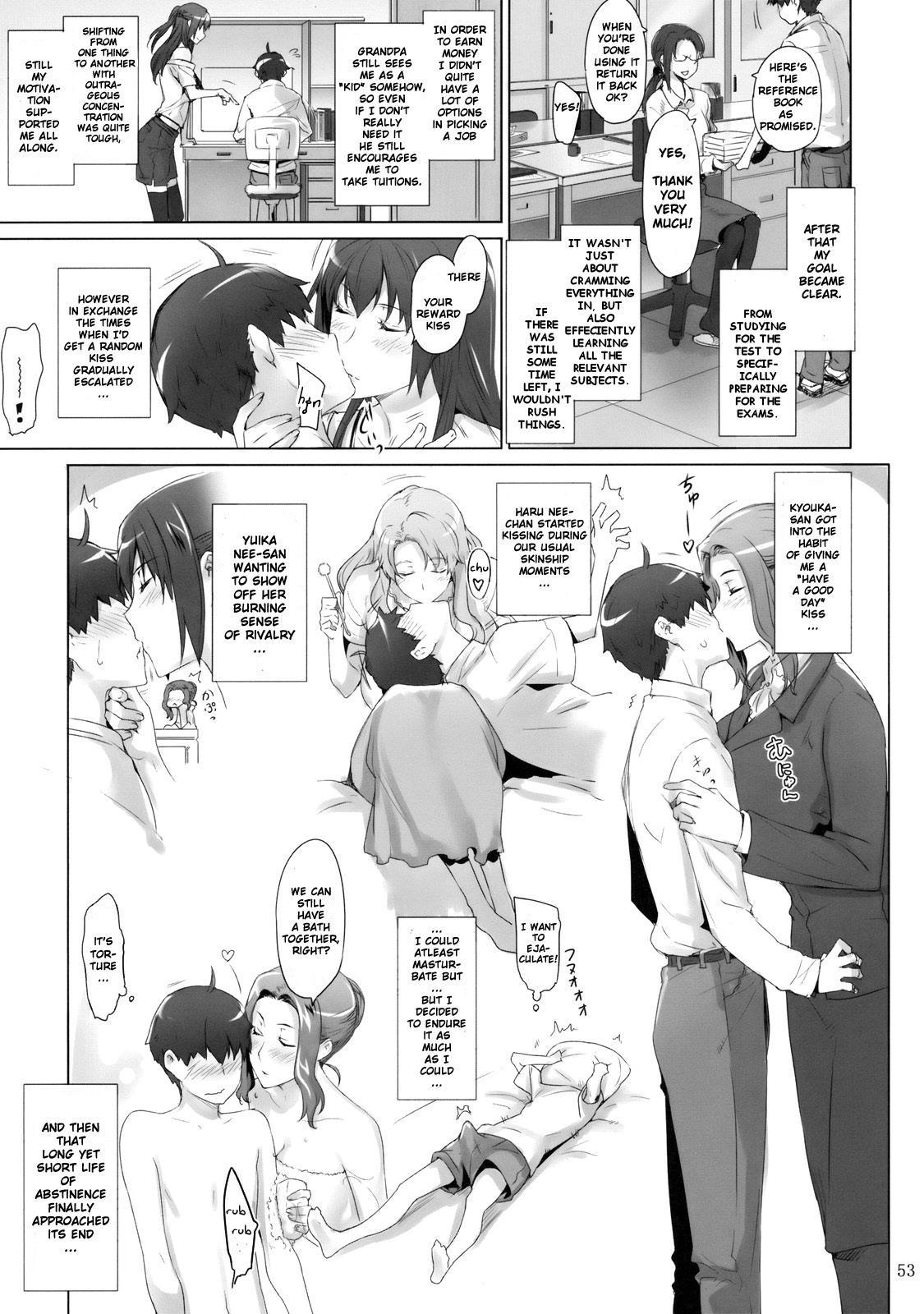Mtsp - Tachibana-san's Circumstabces WIth a Man 2 1