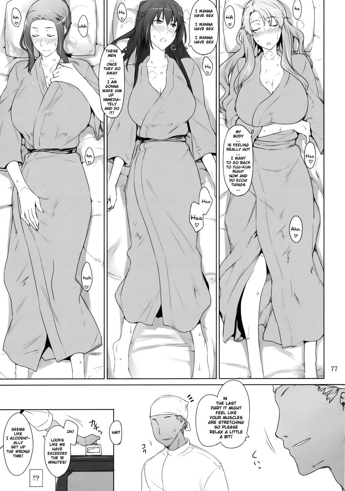 Mtsp - Tachibana-san's Circumstabces WIth a Man 2 25