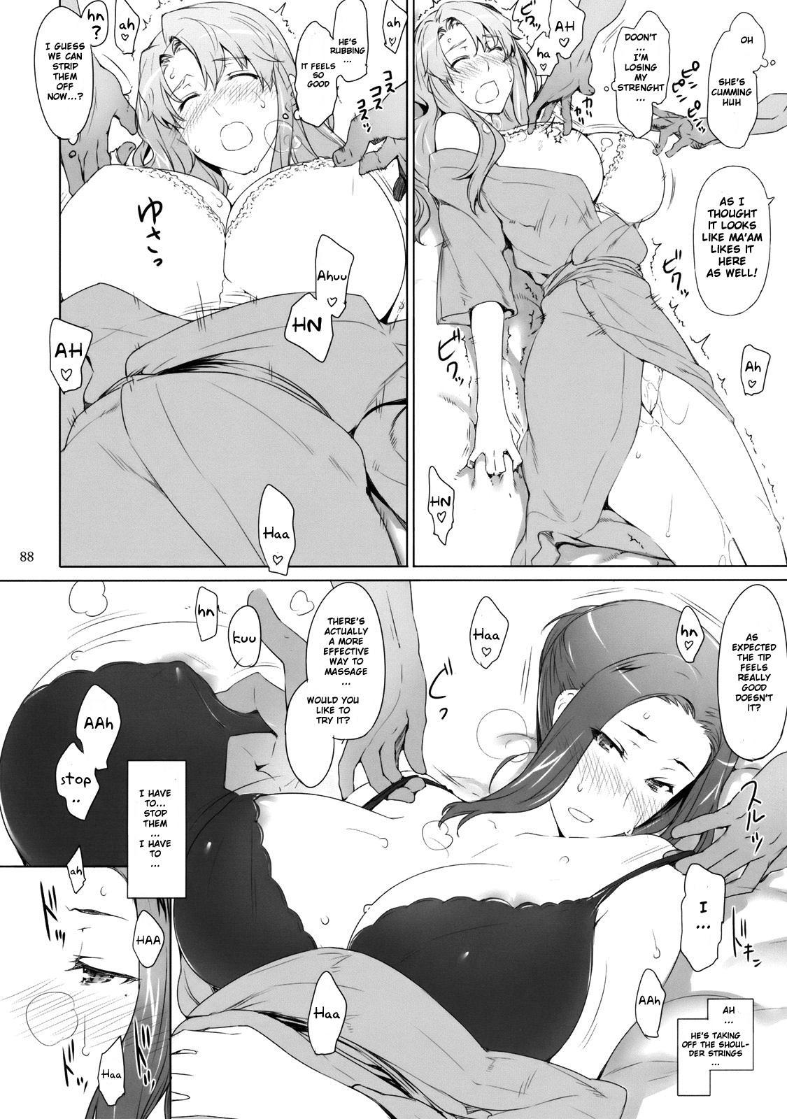 Mtsp - Tachibana-san's Circumstabces WIth a Man 2 36