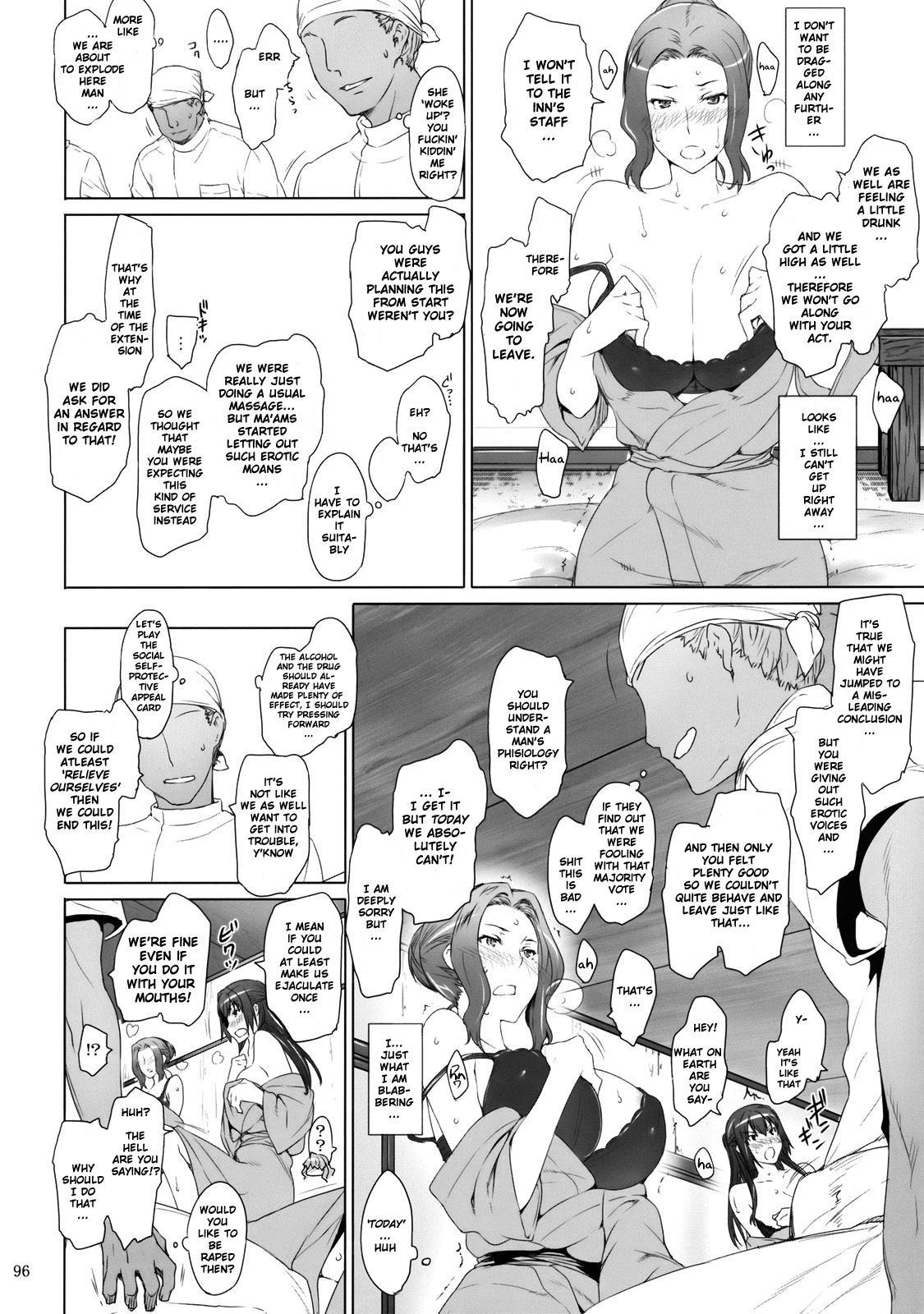 Mtsp - Tachibana-san's Circumstabces WIth a Man 2 44