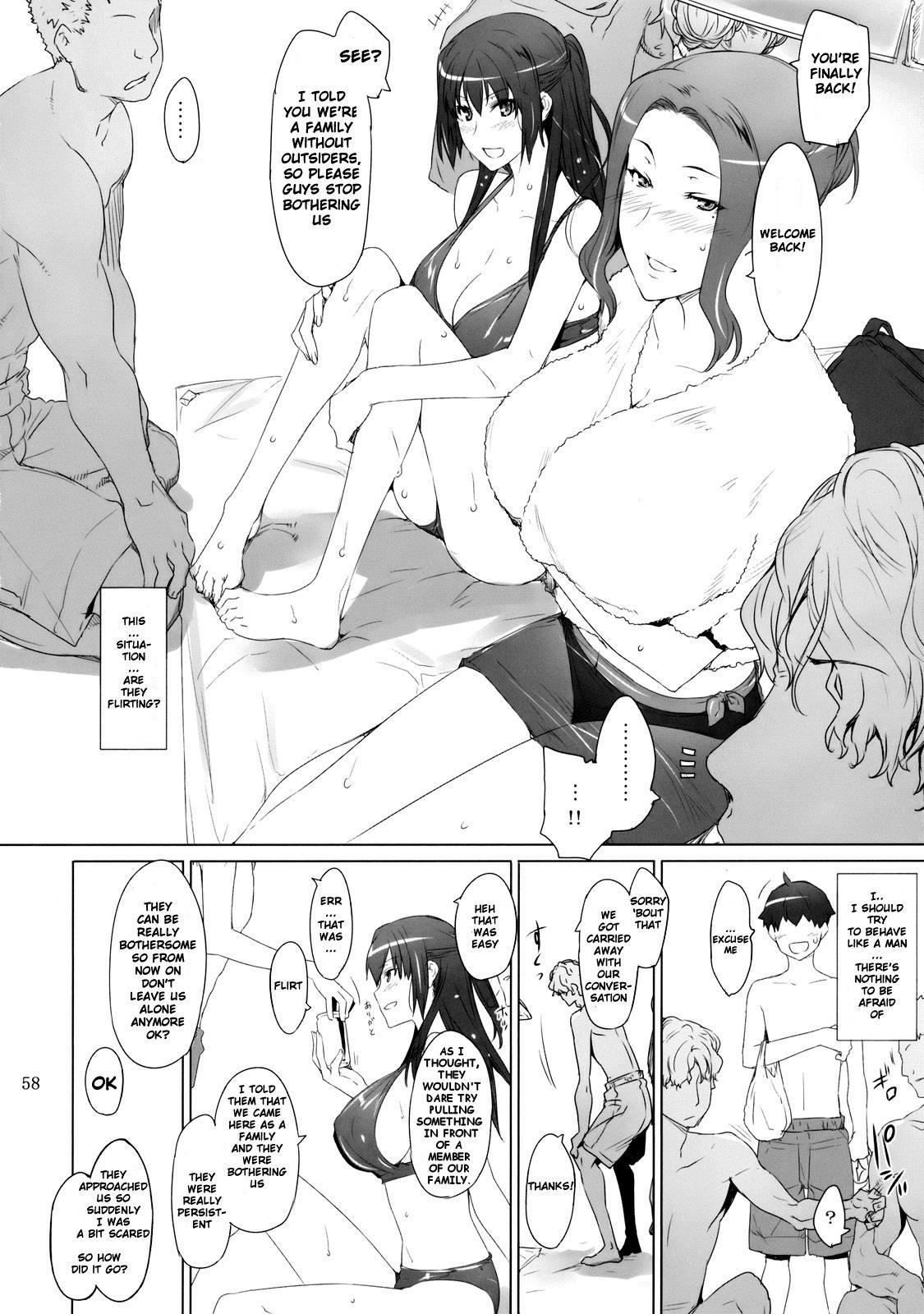 Mtsp - Tachibana-san's Circumstabces WIth a Man 2 6