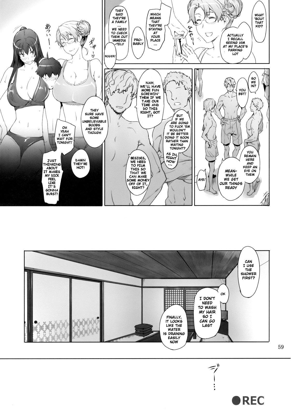 Mtsp - Tachibana-san's Circumstabces WIth a Man 2 7