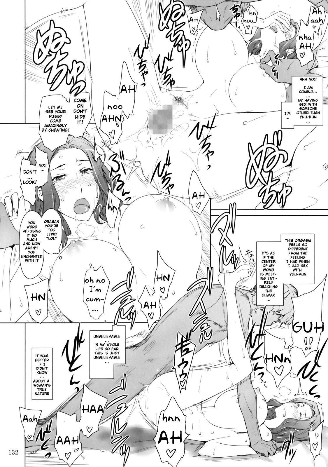 Mtsp - Tachibana-san's Circumstabces WIth a Man 2 80