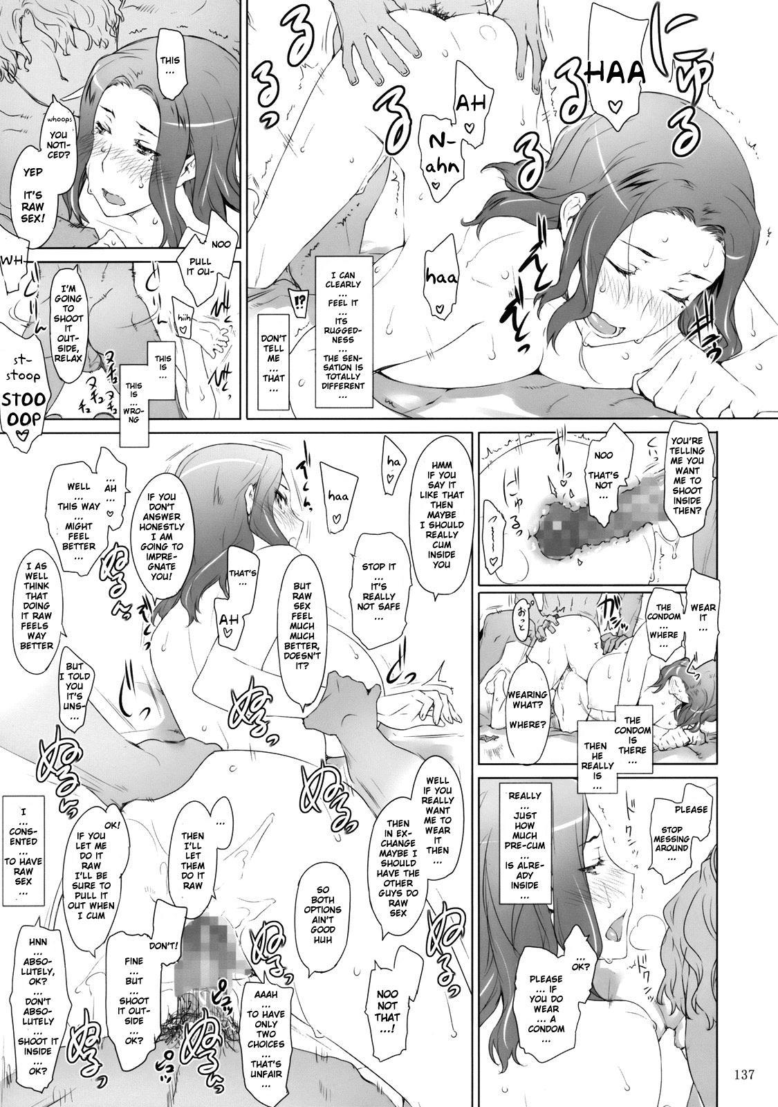 Mtsp - Tachibana-san's Circumstabces WIth a Man 2 85