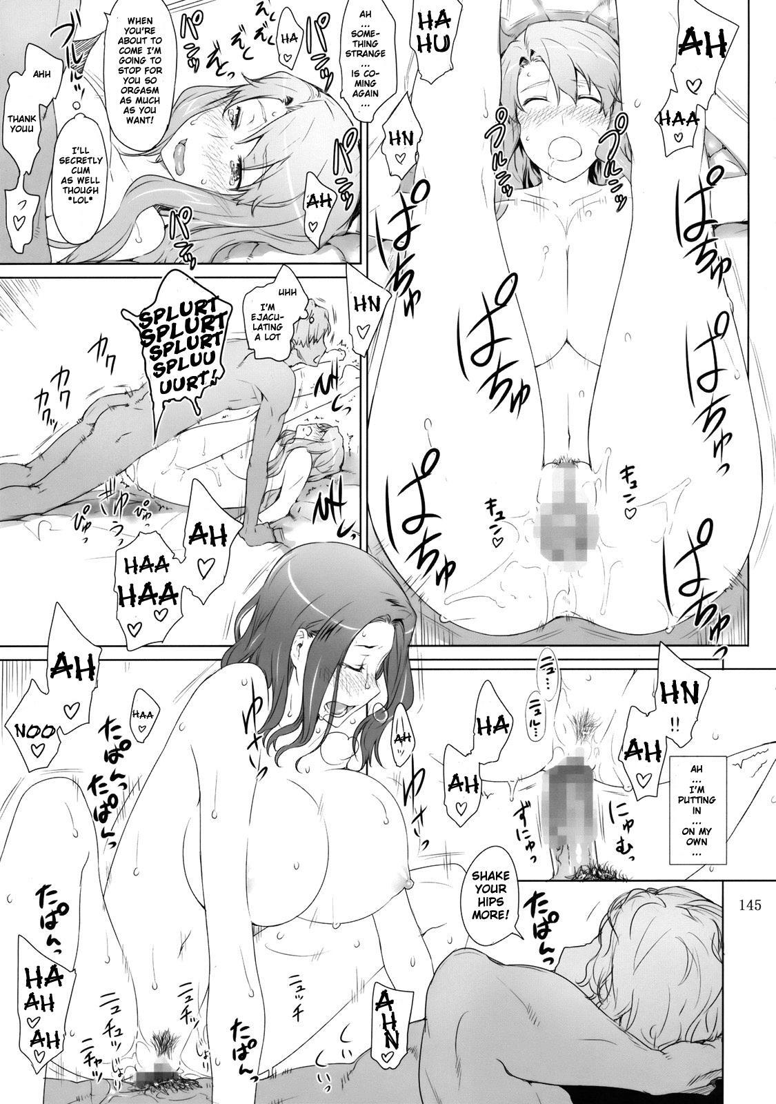 Mtsp - Tachibana-san's Circumstabces WIth a Man 2 93