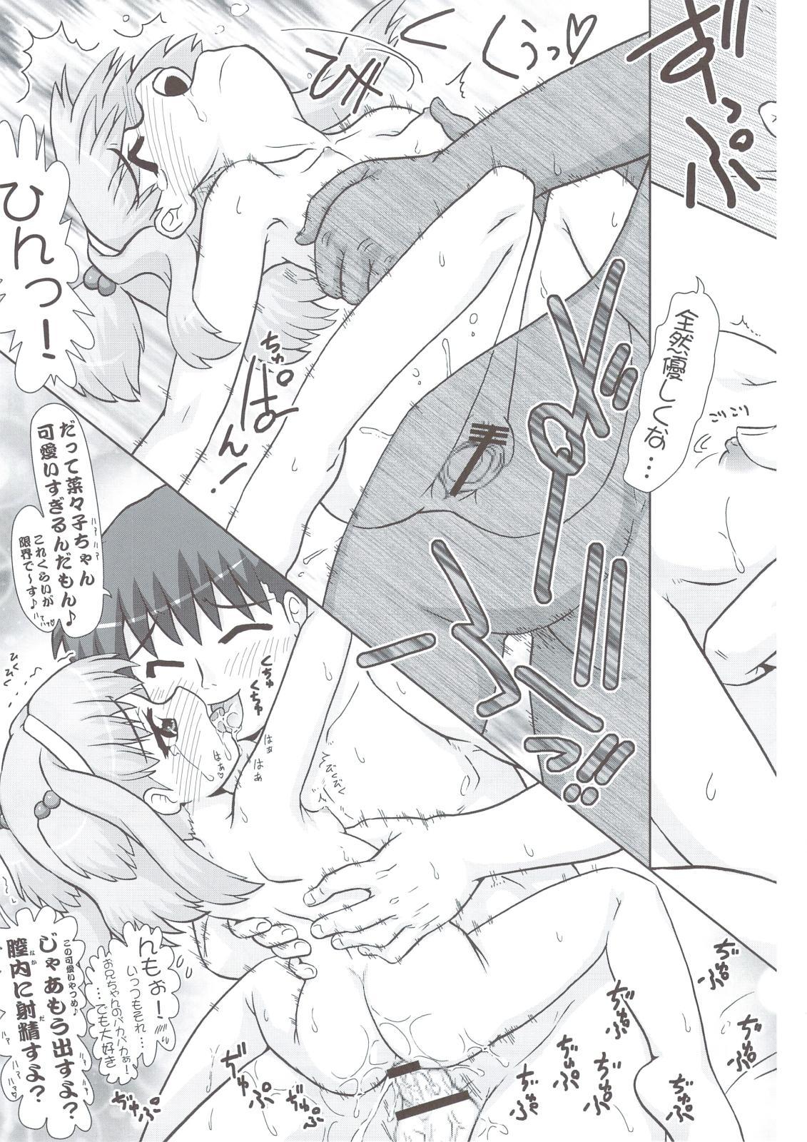 Nanako-chan Man Maru 27