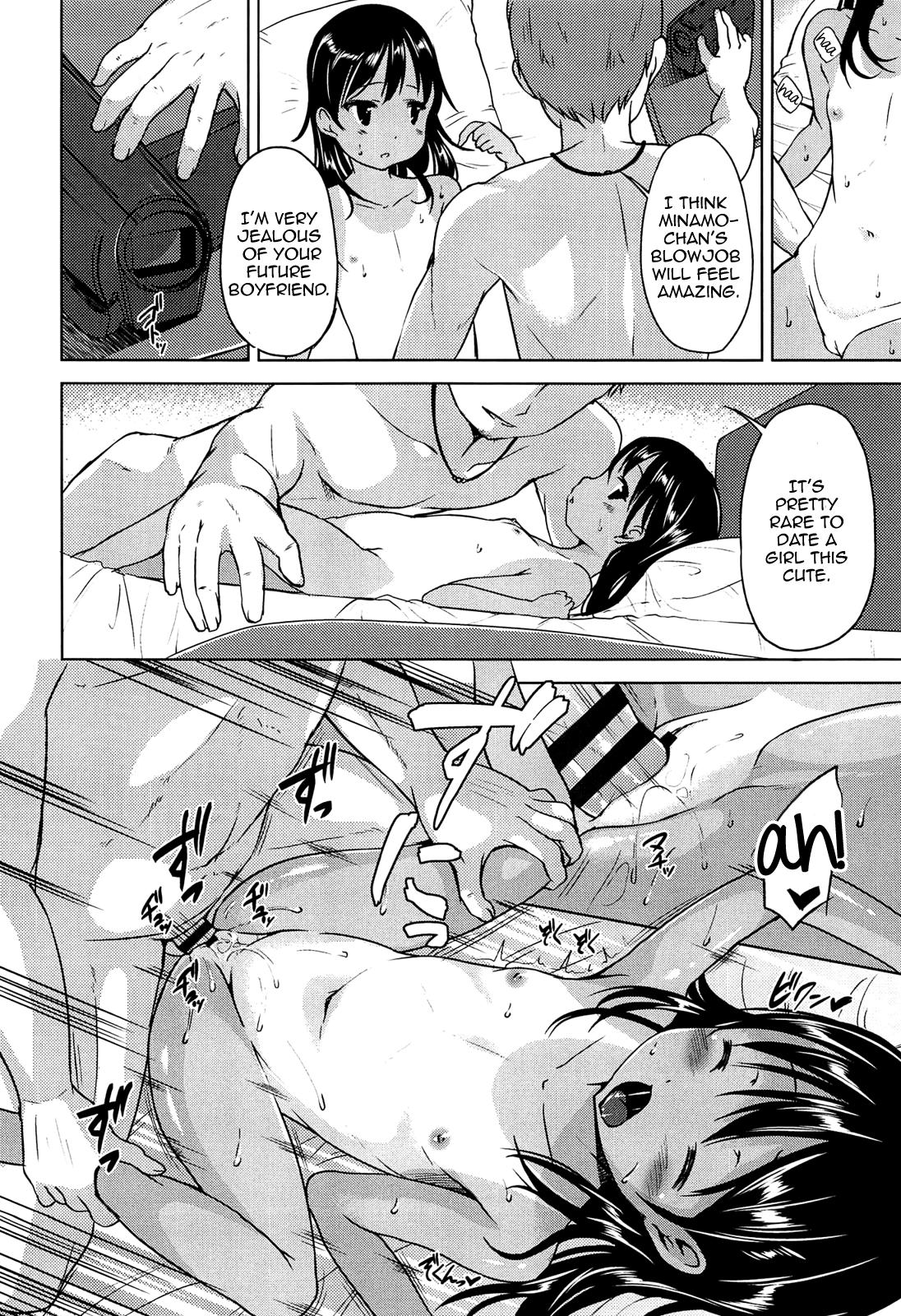 [Misao.] Hajimete Janai yo?   It's not Your First Time? [English] {5 a.m.} + [Rin] 178