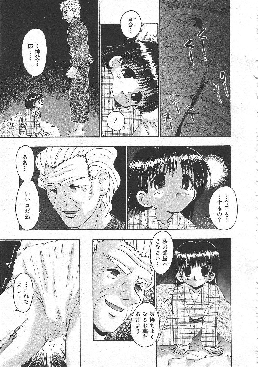 Gekkan Comic Muga 2004-06 Vol.10 136